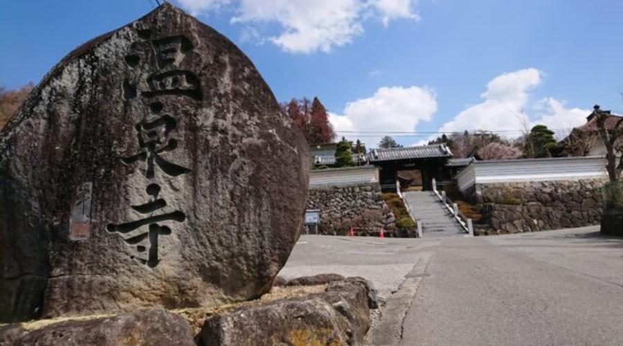 観光案内所おすすめのスポットが満載!上諏訪温泉100分まちあるきマップが完成。