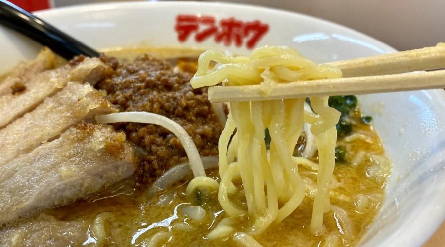 <small><絶対に食べておきたい!ソウルフード特集!></small><br>年間ラーメン200万食! 長野県民に愛される『みんなのテンホウ』の楽しみ方