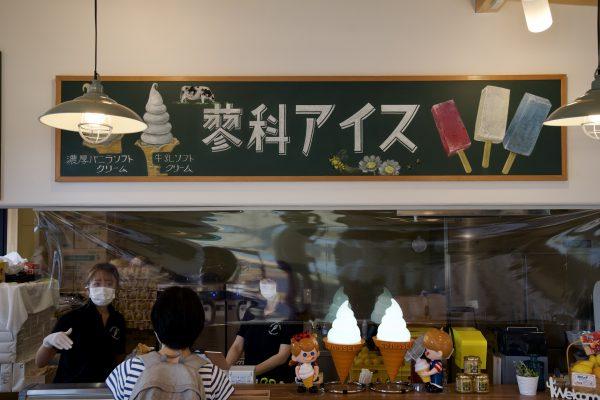 ソフトクリーム「蓼科アイス」