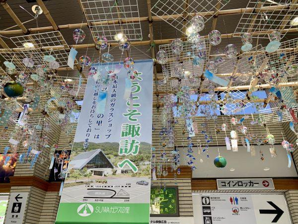JR上諏訪駅のガラス風鈴