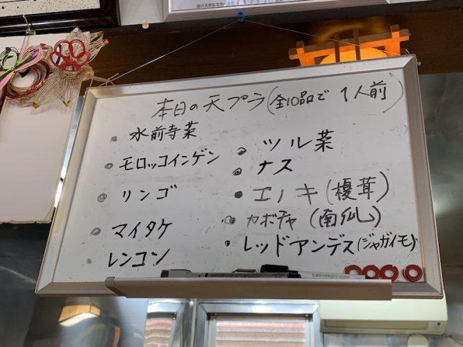 蓼山亭(りょうざんてい)